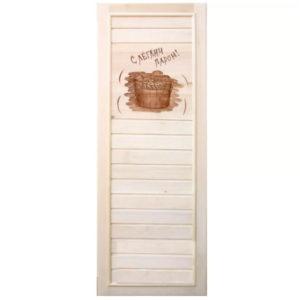 Двери деревянные глухие